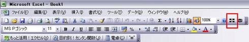 000010_01.jpg
