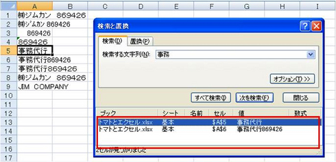 000011_02.jpg