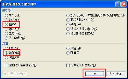 000018_03.jpg