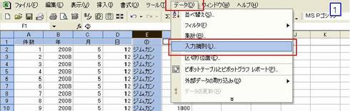 000024_03_1.jpg