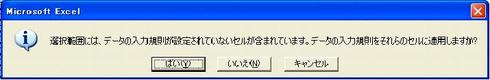000024_03_4.jpg
