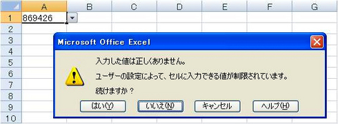 000024_04_3.jpg