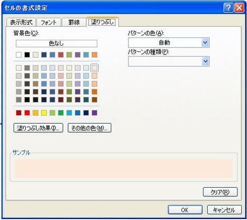 000025_1_02.jpg