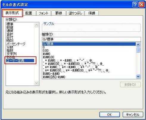000033_01.jpg