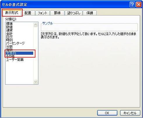 000034_01.jpg