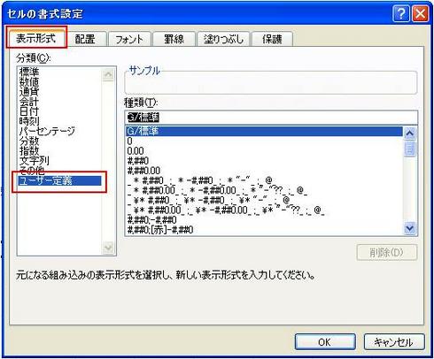 000035_01.jpg