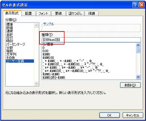 000035_02.jpg