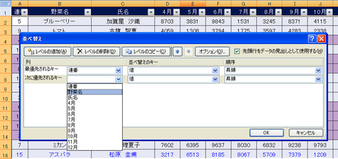 000040_02.jpg