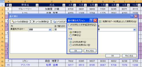 000040_03.jpg