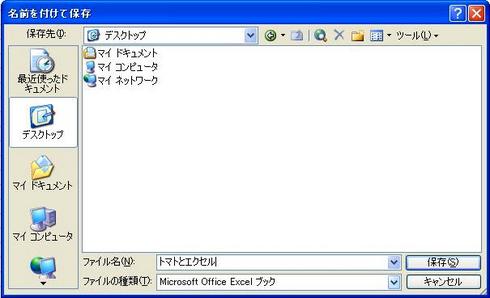 000061_01.jpg