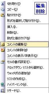 000008_02.jpg