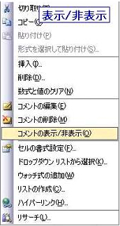 000008_03.jpg