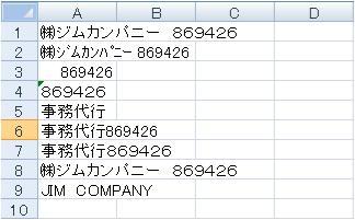 000012_02.jpg