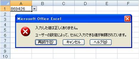 000024_04_2.jpg