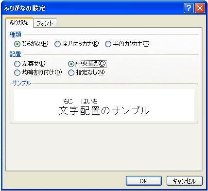 000029_01.jpg