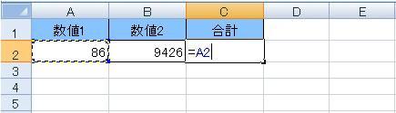 000045_02.jpg