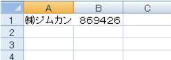 000055_03.jpg