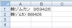 000055_05.jpg